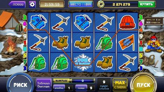 Оригинальные игры на рубли в сети интернет: регистрируйся и начинай!