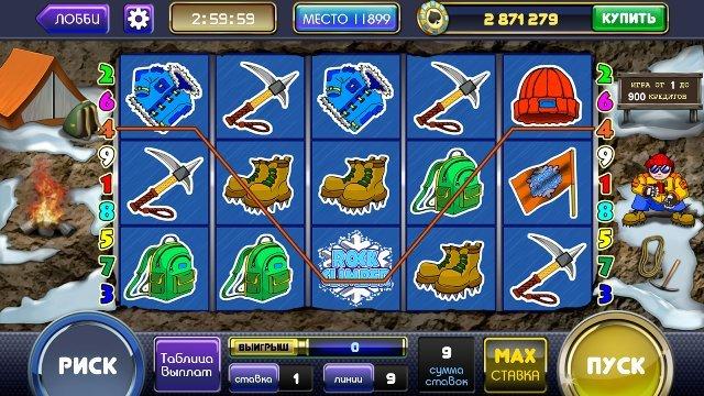 Азартные развлечения Spin City с возможностью играть на деньги