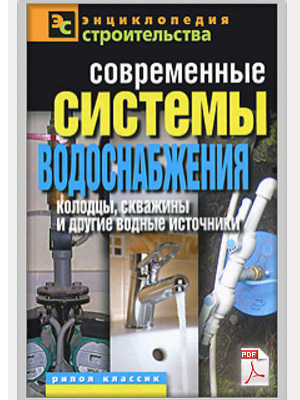 Книги по ремонту квартир